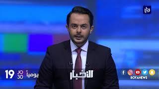 الخارجية الفلسطينية.. تعميق الاستيطان وتهجير الفلسطينيين يُفرغ المفاوضات من مضمونها - (6-9-2017)