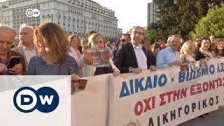 البرلمان اليوناني يقر اتفاقية التقشف | الأخبار