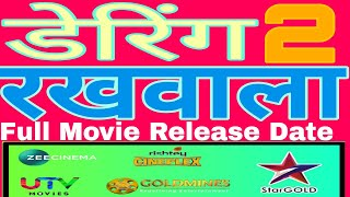 Daring Rakhwala 2 ( Masterpiece) 2018 New Released Hindi Dubbed Full Movie Confirm Release Date