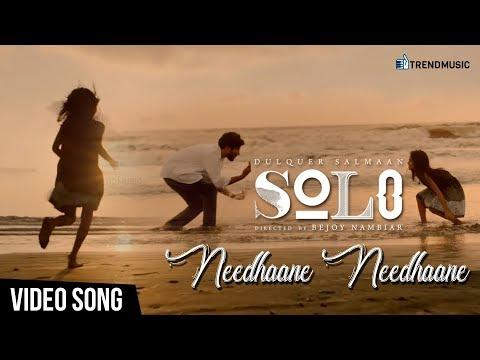 Solo Movie Songs   Needhaane Needhaane Video Song   Dulquer Salmaan   Bejoy Nambiar   Trend Music
