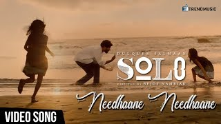 Solo Movie Songs | Needhaane Needhaane Song | Dulquer Salmaan | Bejoy Nambiar | Trend Music