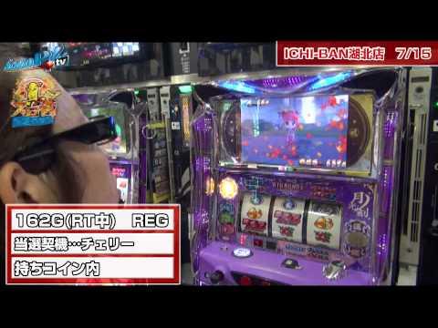 真・スロ番 〜夏の陣〜 vol.34