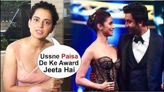 Kangana Ranaut's ANGRY Reaction On Alia Bhatt Winning FilmFare Award For Best Actress