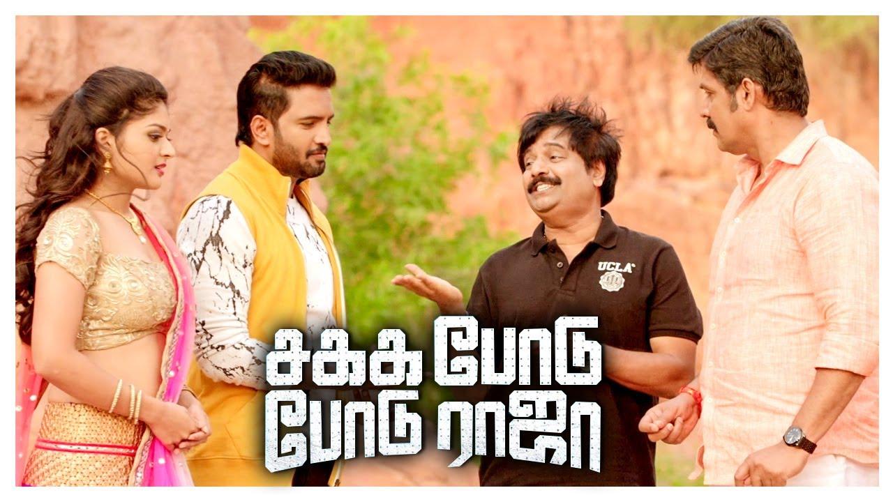 Download Sakka Podu Podu Raja Tamil Movie Scenes   Sakka Podu Podu Raja Climax Scene   Santhanam