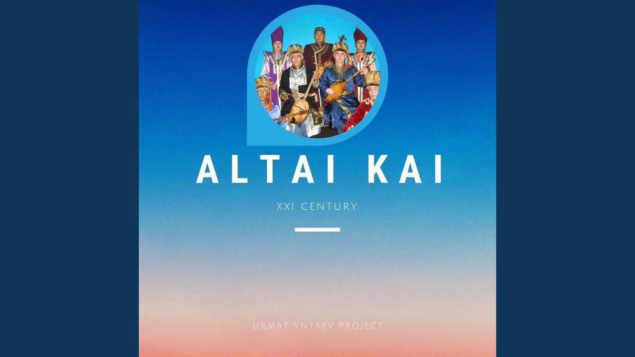 Altai Kai - Kara Suu (Altay Türkçesi ve Türkiye Türkçesi Alt Yazısı)