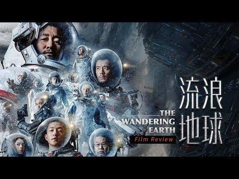 Tráiler The wandering Earth - Estreno Febrero de 2019 (en China) - Cixin Liu