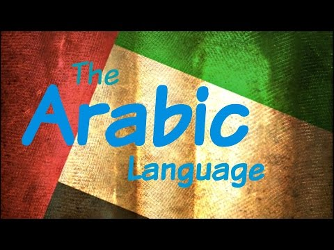The Arabic Language and What Makes it So Damn INTERESTING