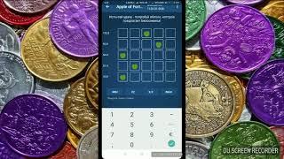 1xbet как пополнить счет через карту Сбербанка, через терминал, Яндекс деньги, Киви, С телефона