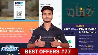 Paytm Scan & Pay Offer, Truecaller Flat 1000 Cashback, Zupee-Eagletek Quiz, Paytm 5 pe 25 UPI Offer