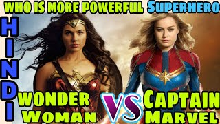 Wonder woman vs captain marvel , Who is more powerful Dceu Diana vs mcu carol | Hindi Captain Hemant