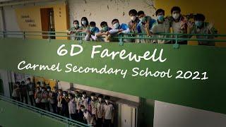 Publication Date: 2021-02-26 | Video Title: 6D Farewell Video (Carmel Seco