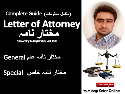 letter-of-attorney-|-power-of-attorney-|-mukhtaar-nama-explained-|-urdu-|-registration-act-1908