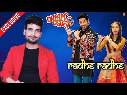 Dream Girl - Radhe Radhe Song Success | Amit Gupta Exclusive Interview