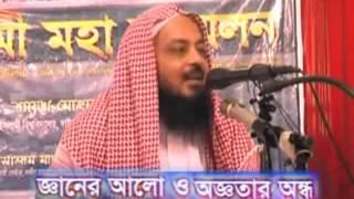 Download Video Ahle Sunnat Wal Jamat er Baishishto By Sheikh Mohammad Hashim Madani MP3 3GP MP4