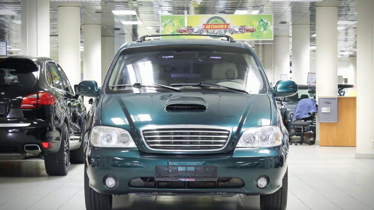 Как купить Hyundai Grand Starex в кризис из Кореи - YouTube
