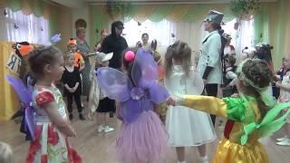 Муха -Цокотуха. Родители и дети совместно показали детский спектакль-мюзикл.