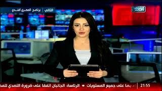 نشرة العاشرة من القاهرة والناس 18 مارس