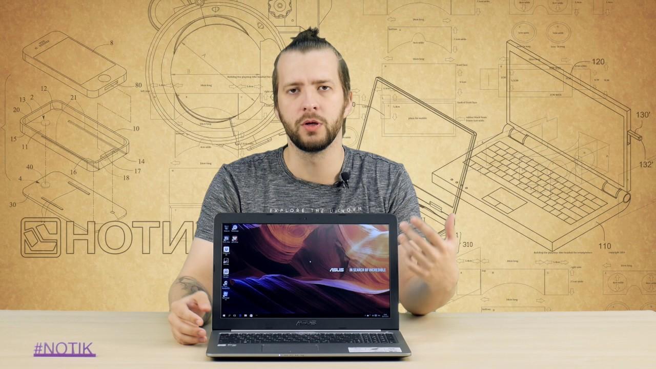 Notebook Увеличение оперативной памяти - YouTube