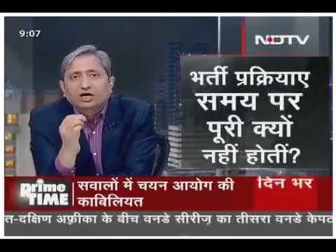 Ravish Kumar Viral truth on Unemployment in India