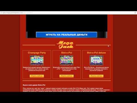 игры казино игровые автоматы играть сейчас