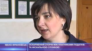 видео vinnytsia.eu