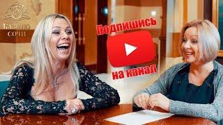 «Звездные игры» Выпуск 17. Ирина Салтыкова