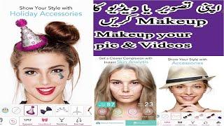 YouCam Makeup-Magic Selfie Cam & Virtual Makeovers screenshot 3