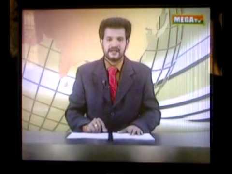 MEGA TV NEWS(17.07.2009)
