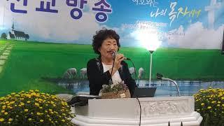 설교(2)김신애목사/찬양선교방송/대표.방근숙선교사?