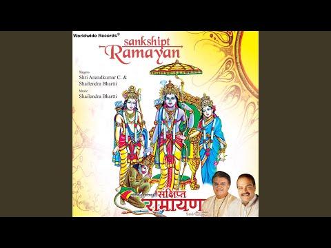 Sankshipt Ramayan, Pt. 1