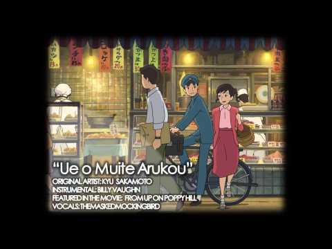 """Ue o Muite Arukou (Sukiyaki)"" - [JP] Cover"