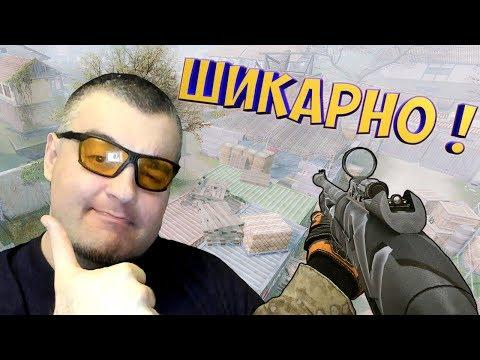 БУСТ РОМБОВ с Benelli Nova tactical на РМ  Warface ☛ Варфейс thumbnail