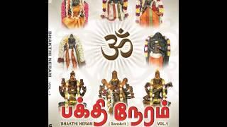 Saraswathi Sahasranama Sthotram