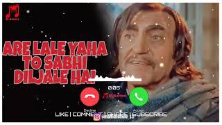 DILJALE : Diolouge   Are Lale Yaha To Sabhi DilJale Hai Ringtone   Diljale Diolouge Ringtone