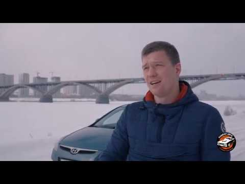 Подбор авто в Нижнем Новгороде. Hyundai I30. Ответы на комментарии подписчиков.