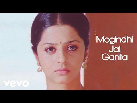 Baanam - Mogindhi Jai Ganta Video | Nara Rohit, Vedhicka