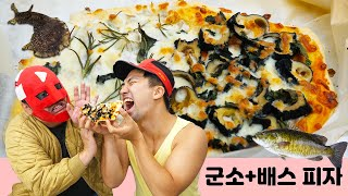 Eating pizza made of sea hare and bass! (ft. UMA)