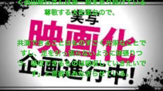 このビデオの情報山田涼介、西田敏行と初共演!「ナミヤ雑貨店の奇蹟」...