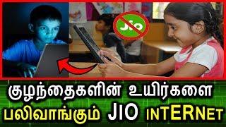 குழந்தைகளின் உயிர்களை  பலிவாங்கும் ஜியோ | Big Bigg Boss Tamil Today Live|Vijay tv Promo|17th August