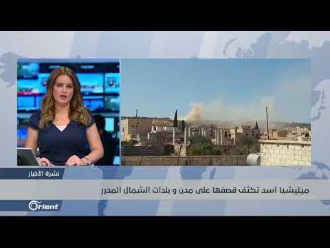 ميليشيا أسد الطائفية تقصف بالمدفعية منطقة ضاحية الكهرباء غرب حلب - سوريا