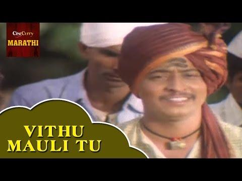 Vithu Mauli Tu  Full   Are Sansar Sansar  Superhit Marathi