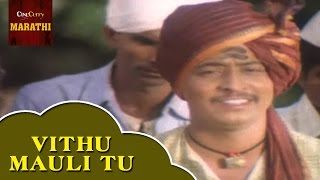 Vithu Mauli Tu - Full Song | Are Sansar Sansar | Superhit Marathi Song