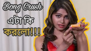 The Bong Crush | Sister of Sundori Rumi | The Bila Boy | Bangla New Funny Video 2018