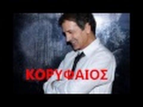 Download Dalaras - Aftos O Kosmos       (Αυτός ο κόσμος)