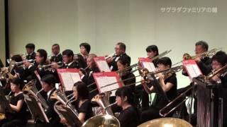 広島シティハーモニー吹奏楽団(アマチュア一般市民楽団) 定期演奏会20...