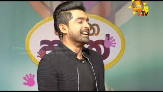 Hiru TV | Danna 5K Season 2 | EP 99 | 2019-02-24 Thumbnail