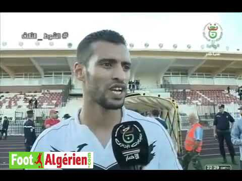 Ligue 2 Algérie (8e journée) : JSM Skikda 3 - 1 MC Saïda