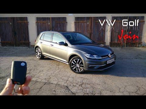 2018 VW Golf 7 Join 1.5TSI DSG