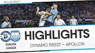 HIGHLIGHTS: EUROPA LEAGUE: DYNAMO BREST – APOLLON