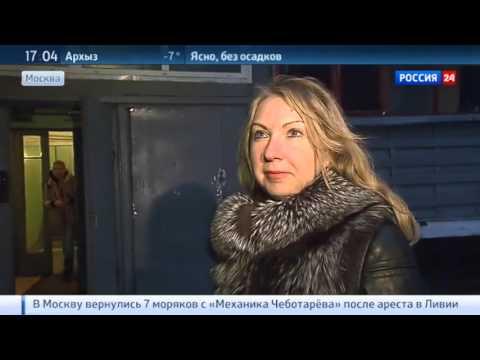 Трагедия в лифте в москве